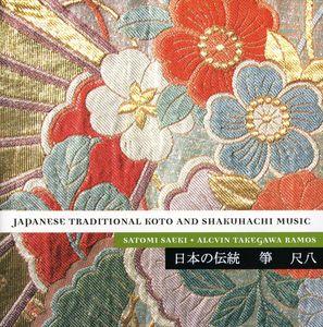 Japanese Traditional Koto & Shakuhachi