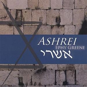 Ashrei