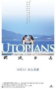 Utopians (2015) (Film of Scud) [Import]