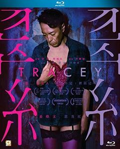 Tracey (2018) [Import]