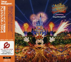 Tokyo Disney Land: Blazing Rhythm (Original Soundtrack) [Import]