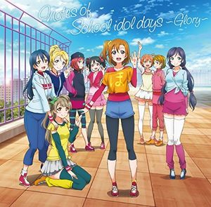 Love Live! Notes Of School Idol Days (Original Soundtrack) [Import]