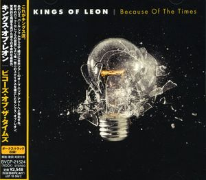 Because of the Times [Import]
