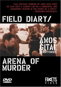 Amos Gitai: Territories - Field Diary & Arena of