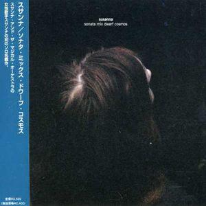 Sonata Mix D'walf Cosmos [Import]