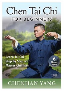 Chen Tai Chi For Beginners: 56 Form