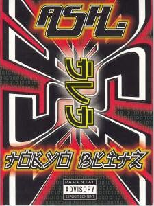 Tokyo Blitz [Import]