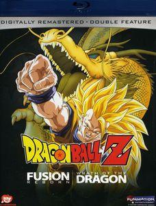 Dragon Ball Z: Fusion Reborn /  Wrath of Dragon