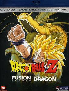 Dragon Ball Z: Fusion Reborn /  Wrath of Dragon