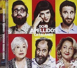 Ocho Apellidos Catalanes (Original Soundtrack) [Import]