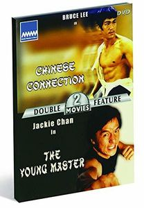 The Chinese Connection /  The Young Master