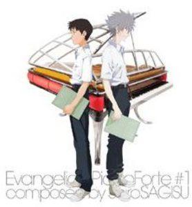 Evangelion Piano Forte No. 1 (Original Soundtrack) [Import]