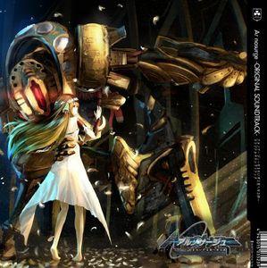 Ar Nosurge-Umare Izuru Hoshi Hu Uta- Ack (Original Soundtrack) [Import]