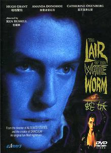Lair of the White Worm [Import]