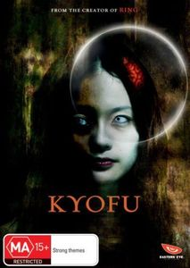Kyofu [Import]