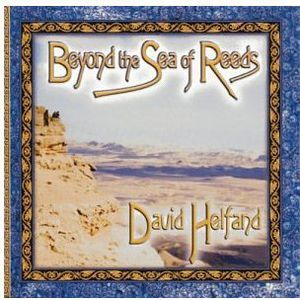 Beyond the Sea of Reeds