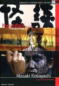 Kwaidan [Import]