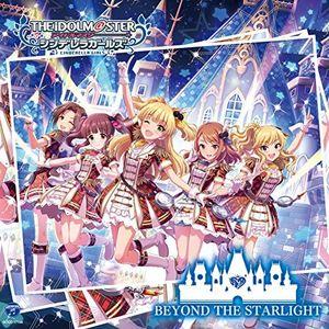 Idolmaster Cinderella Girllight Master 08 Beyond [Import]