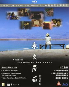 Permanent Residence [Import]