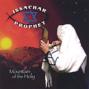 Mountain of the Holy