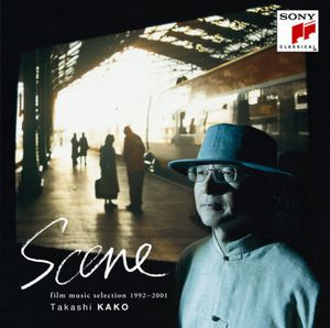Scene Film Music Selection 1992: 2001 [Import]