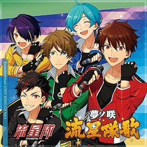 Ensemble Stars! Unit Song CD Vol 5 Ryuseitai [Import]