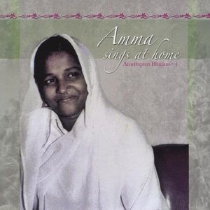 Amma Sings at Home 1