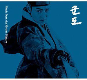 Kundo: Age of the Rampant (Joyun Cover) (Original Soundtrack) [Import]