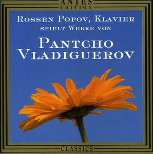 Rossen Popov Plays Pancho Vladiguerov