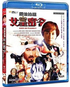 Aces Go Placess III (1984) [Import]