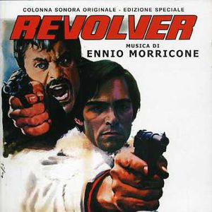 Revolver (Original Soundtrack) [Import]