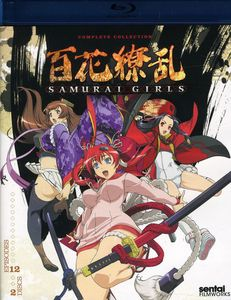 Samurai Girls Complete Collection