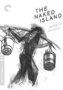 The Naked Island (Criterion Collection)