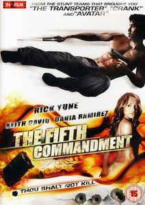 5th Commandment [Import]