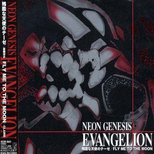 Neo Genesis Evangelion (Original Soundtrack) [Import]