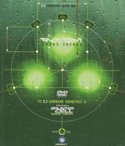 Splinter Cell [Import]
