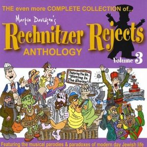 Rechnitzer Rejects 3