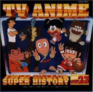 TV Anime History 23 /  Various [Import]
