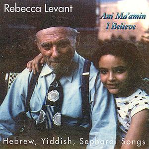 Ani Ma'amin: I Believe