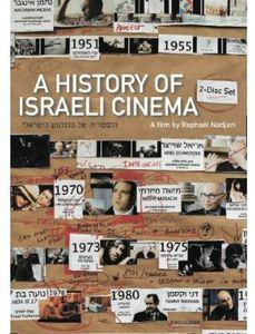 A History of Israeli Cinema