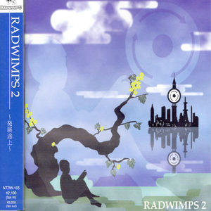 Radwimps 2: Hatten Tojou [Import]