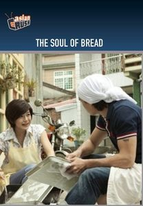 Soul of Bread