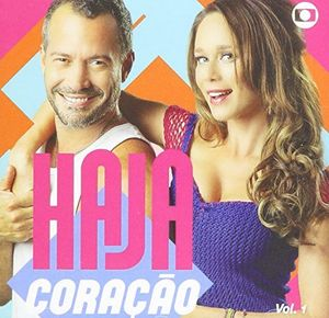 Haja Coracao (Original Soundtrack) [Import]