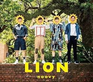 Lion (Version A) [Import]
