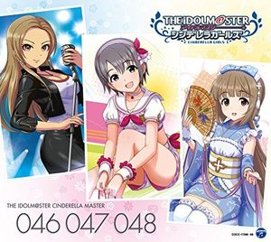 Idolmaster Cinderella Mast-048 Otokura Yuuki.Matsu [Import]