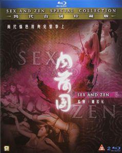Sex & Zen : Extreme Ecstasy [Import]