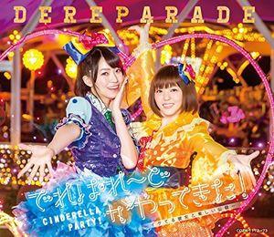 Cinderella Party! Dereparade Ga Yattekita! [Import]
