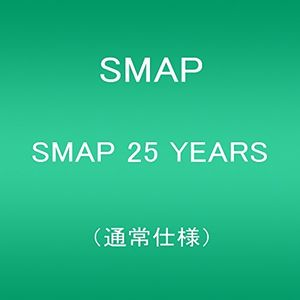 St 25 Years [Import]