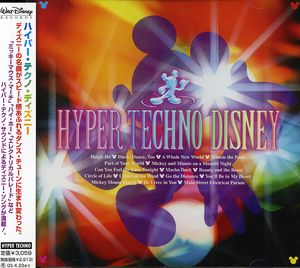 Techno Disney (Original Soundtrack) [Import]