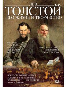 Lev Tolstoj: Ego Zshizn I Trud